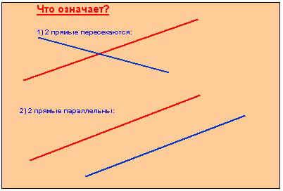 hello_html_m69be7de7.jpg