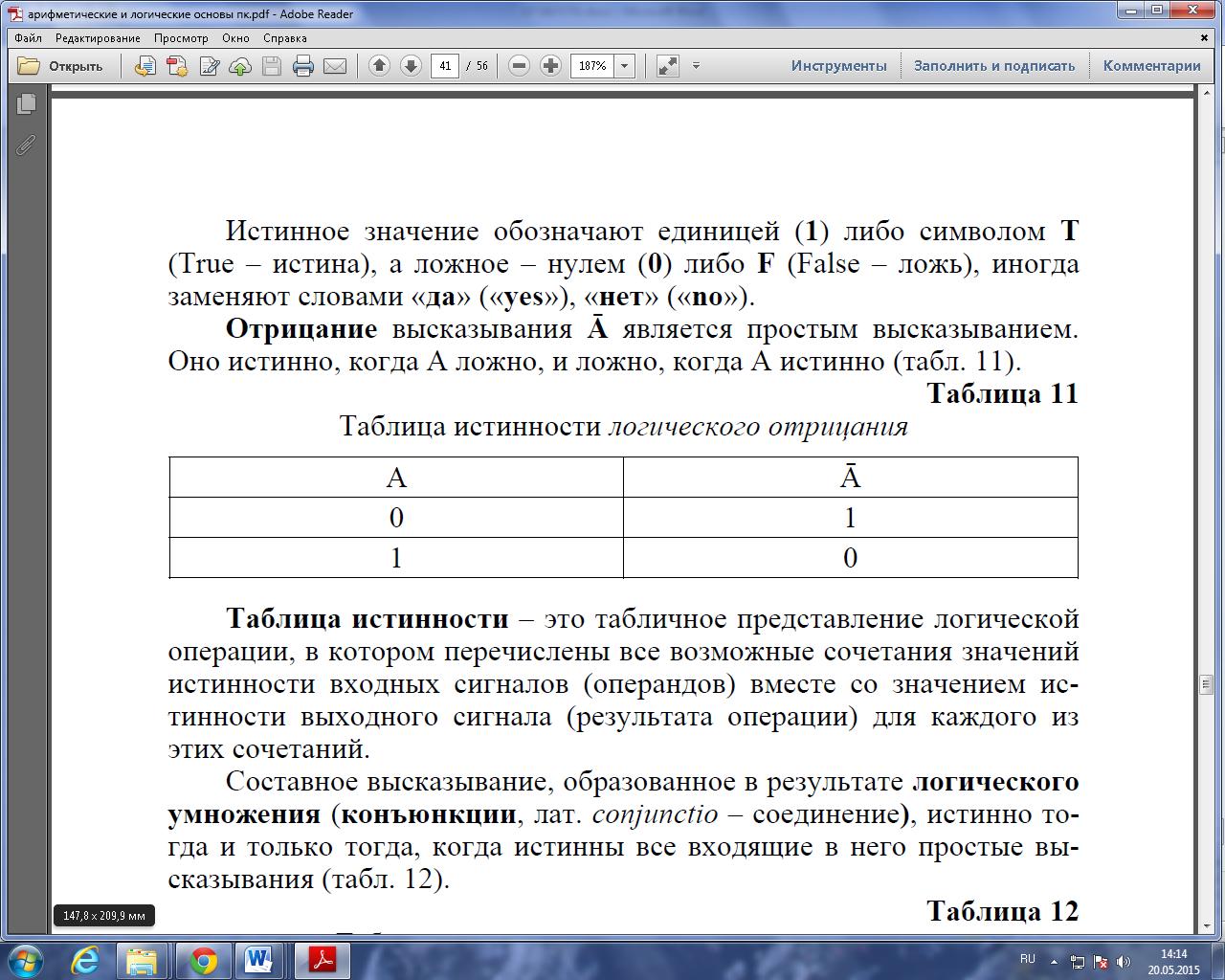hello_html_m5a0c74ba.png