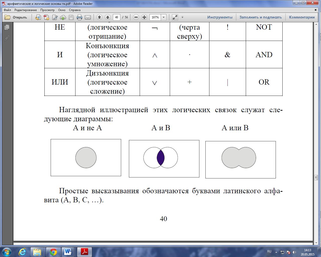 hello_html_m5c9ca6ae.png