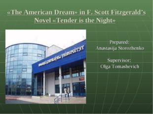«The American Dream» in F. Scott Fitzgerald's Novel «Tender is the Night» Pre
