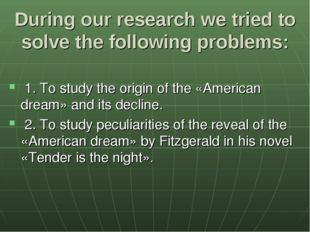During our research we tried to solve the following problems: 1. To study the