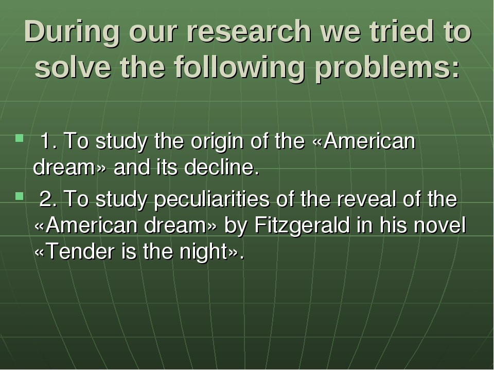 During our research we tried to solve the following problems: 1. To study the...