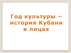 hello_html_m305d0ca7.png