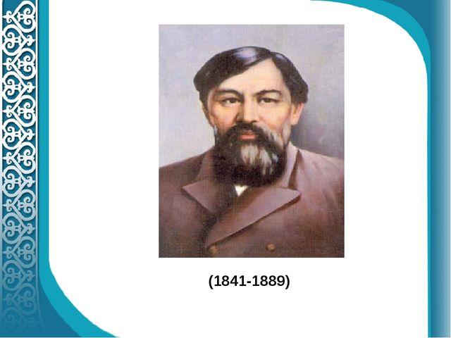 (1841-1889)