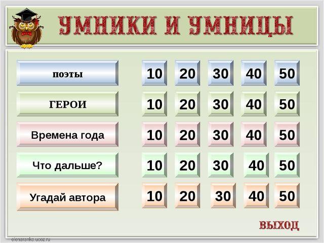 10 20 30 40 50 10 20 30 40 50 10 20 30 40 50 10 20 30 40 50 10 20 30 40 50 по...