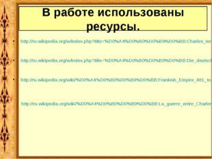 http://ru.wikipedia.org/w/index.php?title=%D0%A4%D0%B0%D0%B9%D0%BB:Charles_Ie