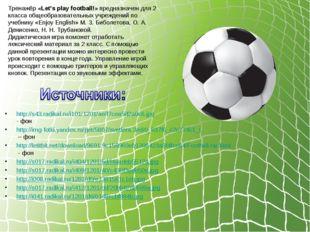 http://s43.radikal.ru/i101/1201/ae/f7cea5d2a0c6.jpg - фон http://img-fotki.ya