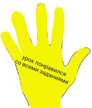 hello_html_20d840ae.jpg