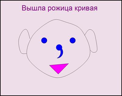 hello_html_43eac276.jpg
