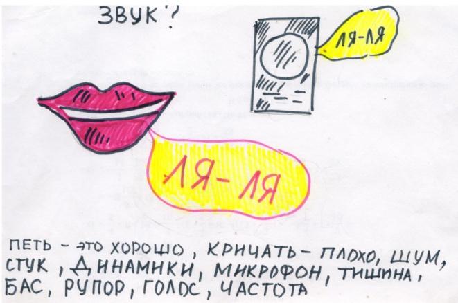 hello_html_m71b1cab7.jpg