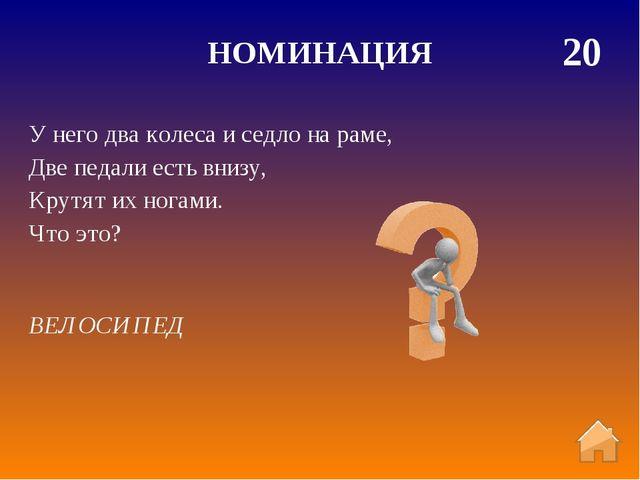 НОМИНАЦИЯ 40 При выезде на дорогу из двора При съезде с дороги во двор При вы...