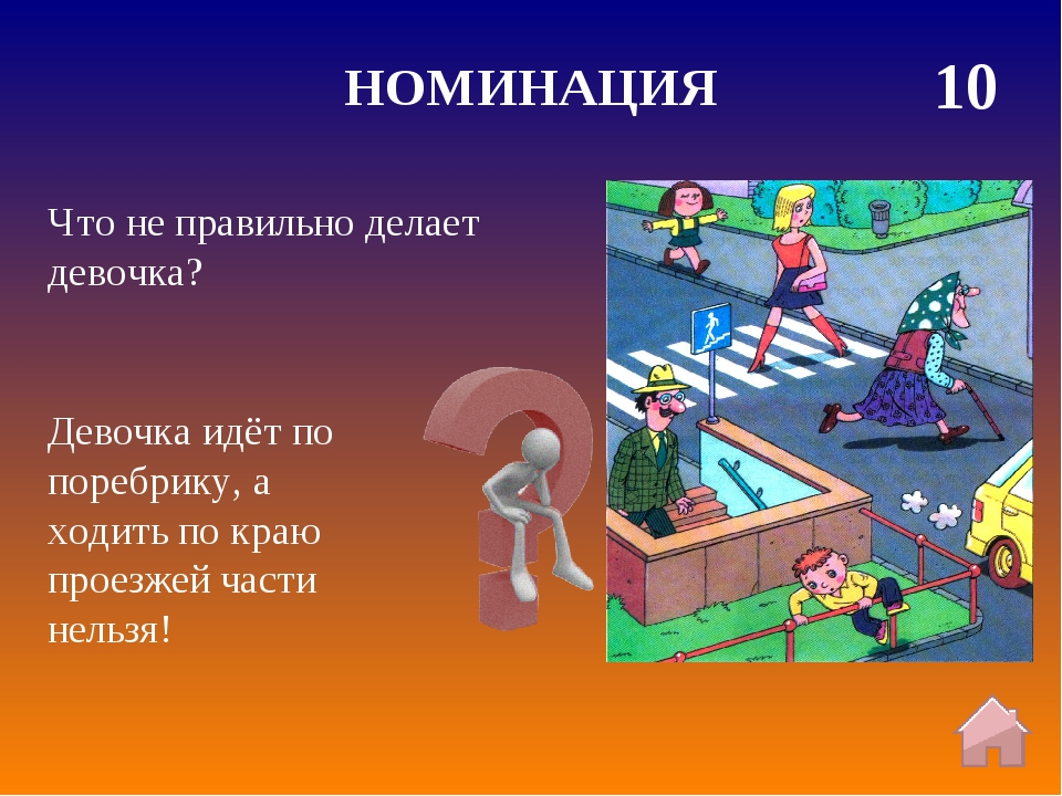 НОМИНАЦИЯ 30 1. Велосипедное движение запрещено. 2. Велосипедная дорожка. 3....