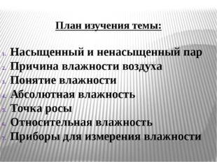 Какое физическое явление отражено в стихотворении Сергея Есенина «Вот уж вече