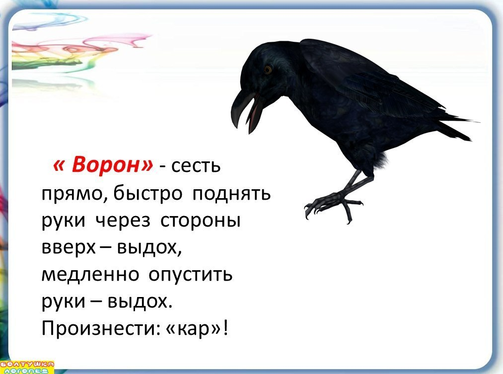 hello_html_1973905d.jpg