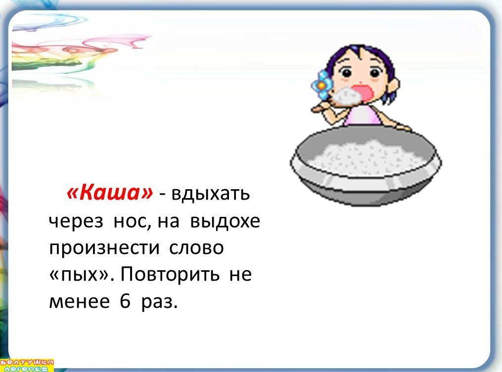 hello_html_1f4a845e.jpg