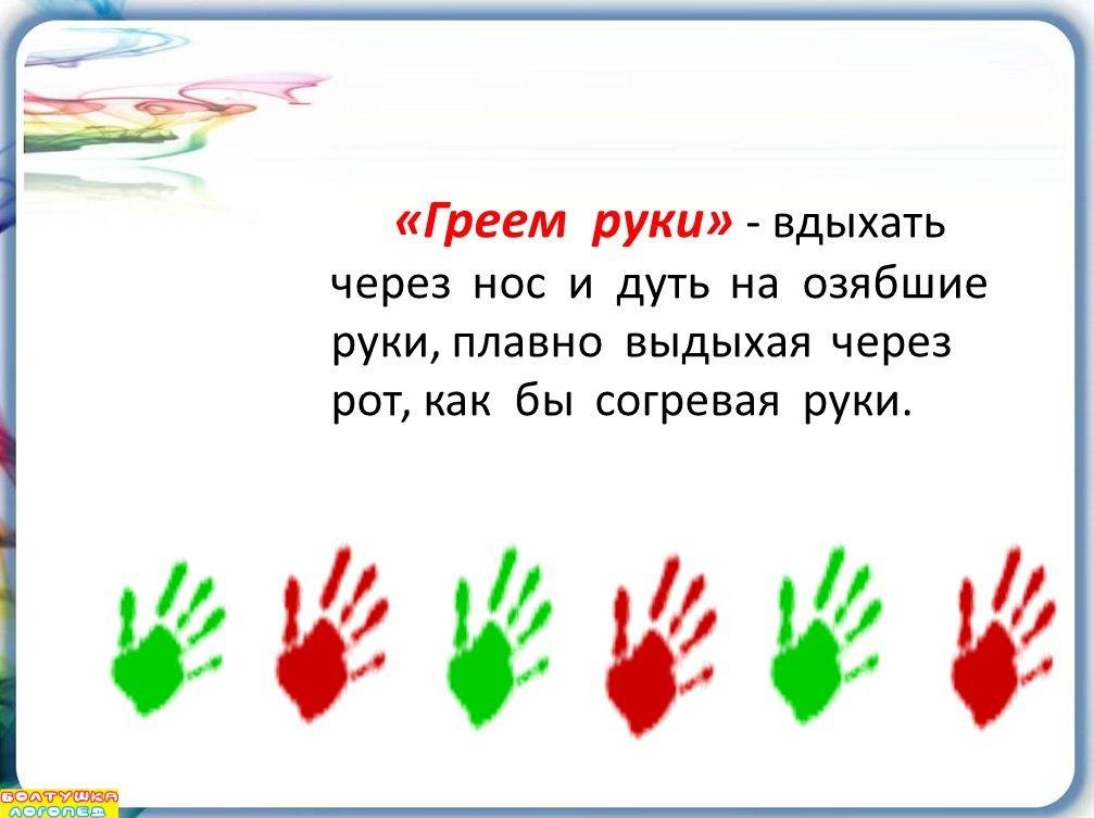 hello_html_37116465.jpg