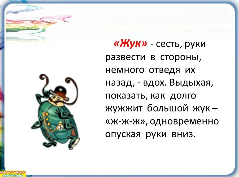 hello_html_4ab2f42c.jpg