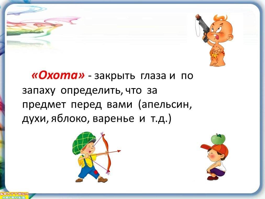 hello_html_m354d8c70.jpg