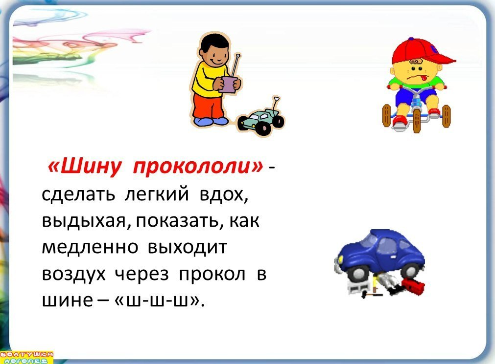 hello_html_m6539767a.jpg