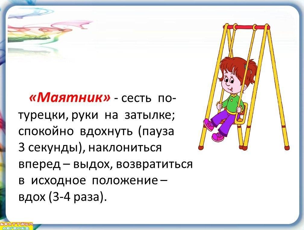 hello_html_m74fcc03a.jpg
