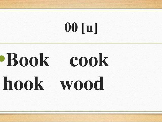 00 [u] Book cook hook wood