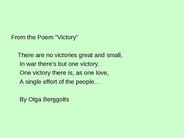 "From the Poem ""Victory"" There are no victories great and small, In war there'..."