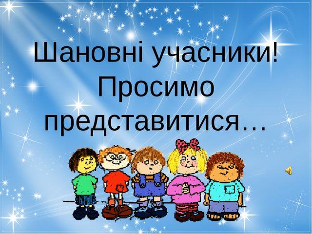 1 Коли народився Т.Г.Шевченко ?