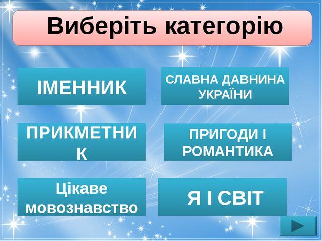 22 У якому творі Шевченко змалював похід морський запорожців?