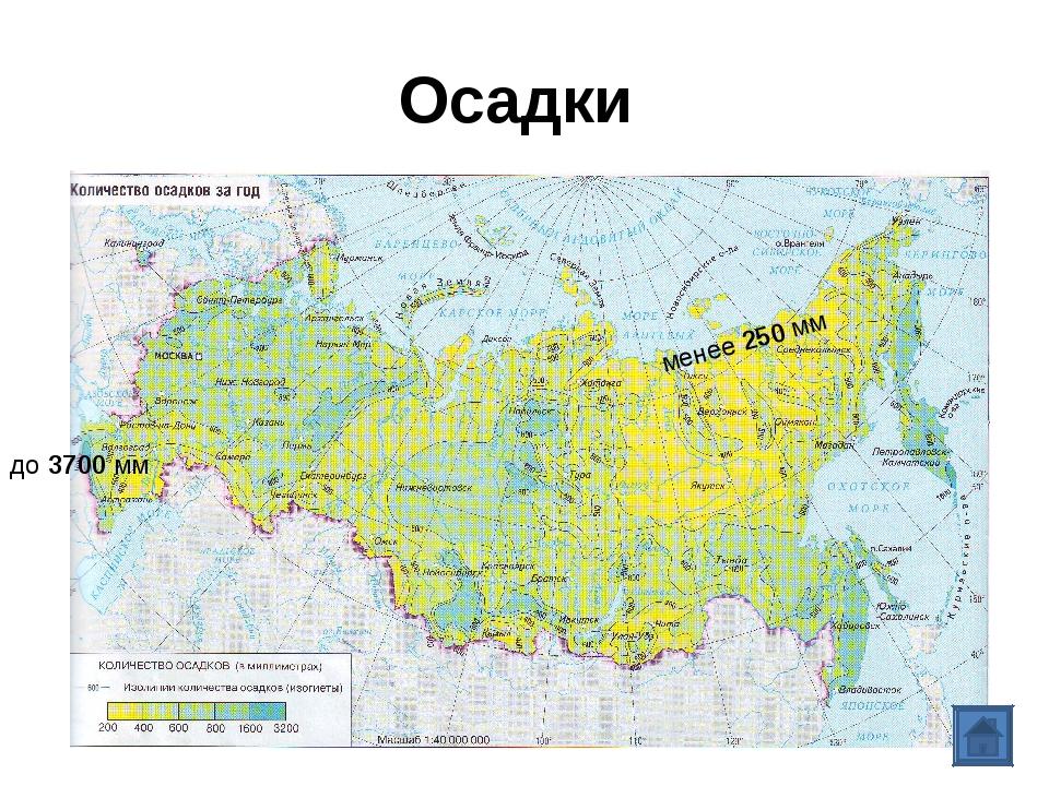 По картам определите, в каком из климатических поясов располагается основная часть территории россии, какие климатические пояса занимают в нашей стране наименьшую площадь.