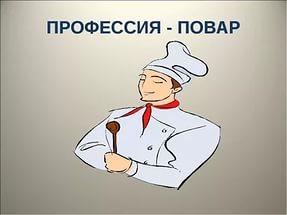 hello_html_me731691.jpg