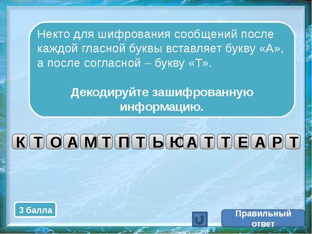 Источники изображений http://www.morboy.ru/battle.gif http://www.nationalcold...