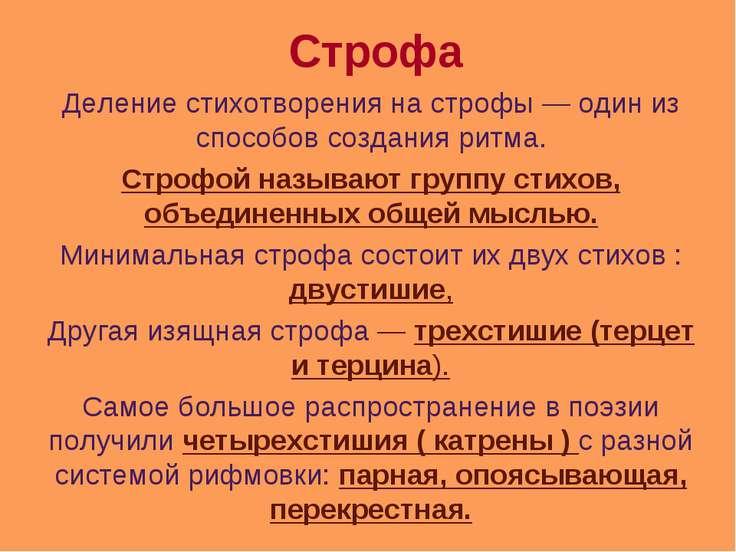 hello_html_56717138.jpg