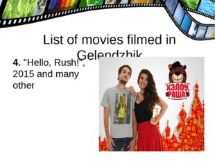 "List of movies filmed in Gelendzhik 4. ""Hello, Rush!"", 2015 and many other"