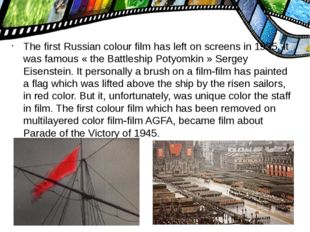 The first Russian colour film has left on screens in 1925. It was famous « th