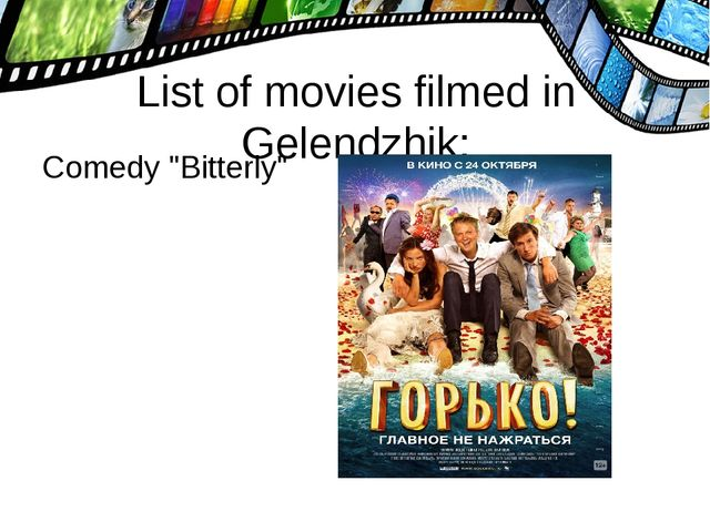 "List of movies filmed in Gelendzhik: Comedy ""Bitterly"""