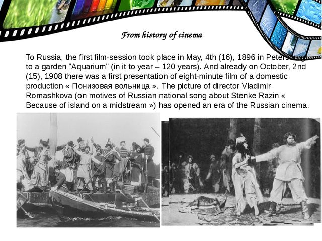 From history of cinema To Russia, the first film-session took place in May, 4...