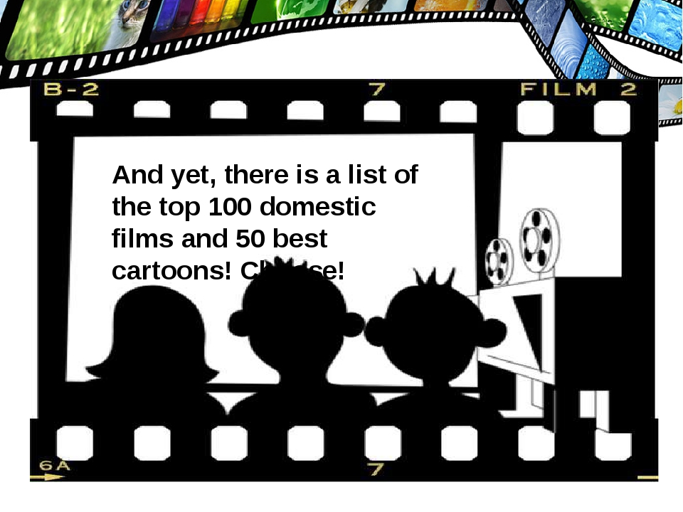 And yet, there is a list of the top 100 domestic films and 50 best cartoons!...