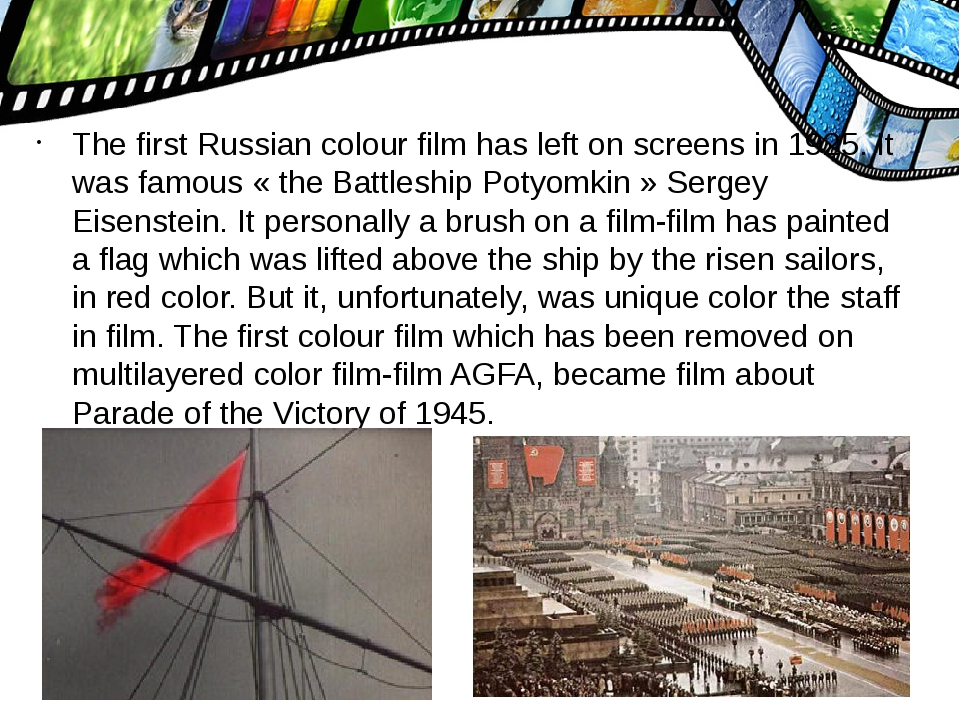 The first Russian colour film has left on screens in 1925. It was famous « th...