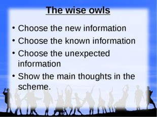 The wise owls Choose the new information Choose the known information Choose