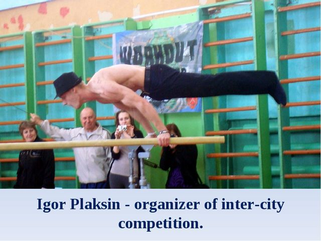 Igor Plaksin - organizer of inter-city competition.