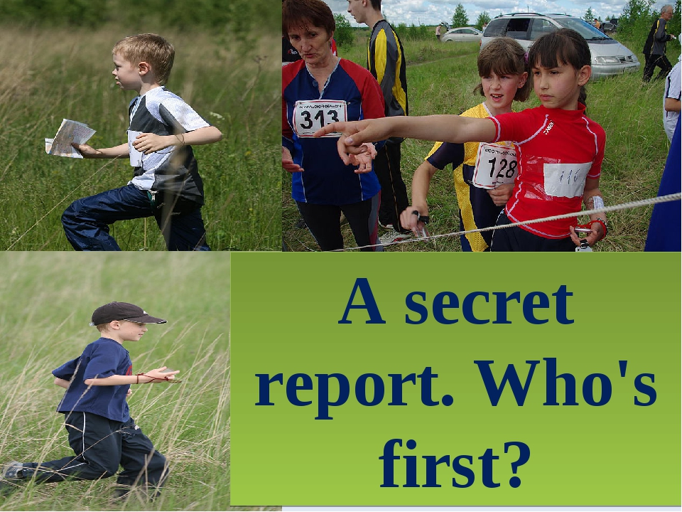 A secret report. Who's first?