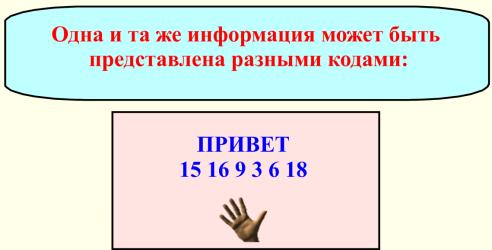 hello_html_7eb54b84.png