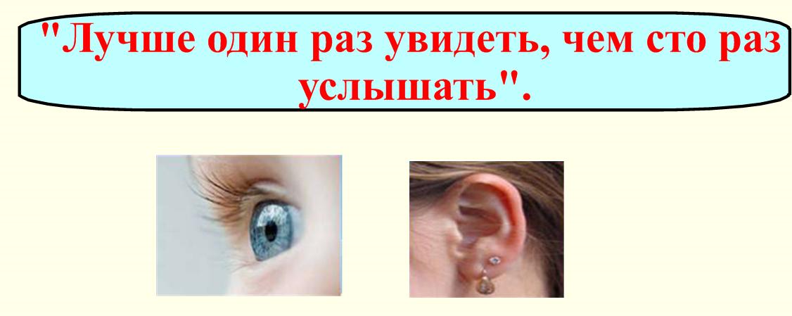 hello_html_m1c6e1174.png