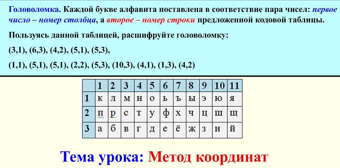 hello_html_m410de0d8.png