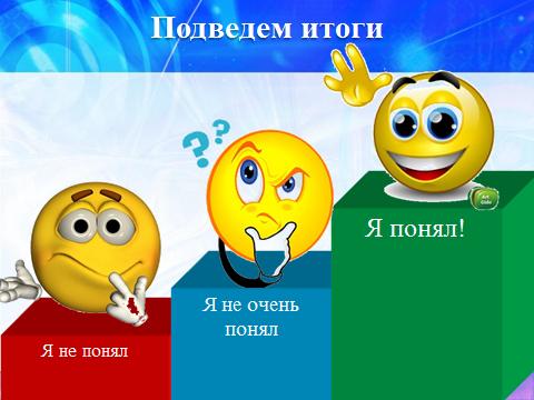 hello_html_m44ffe1e1.png