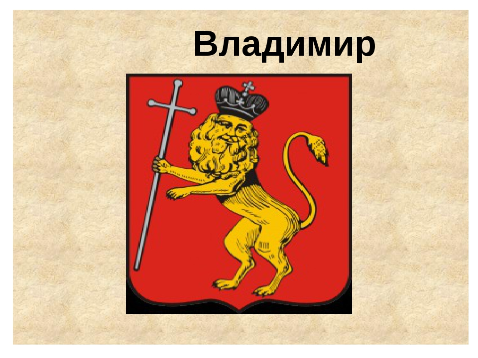 главные гербы золотого кольца россии в одной картинке сделаю небольшой