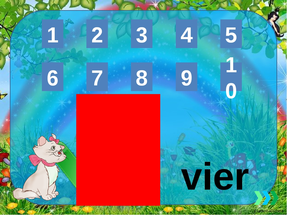 6 8 7 9 10 1 3 2 4 5 vier Ekaterina050466