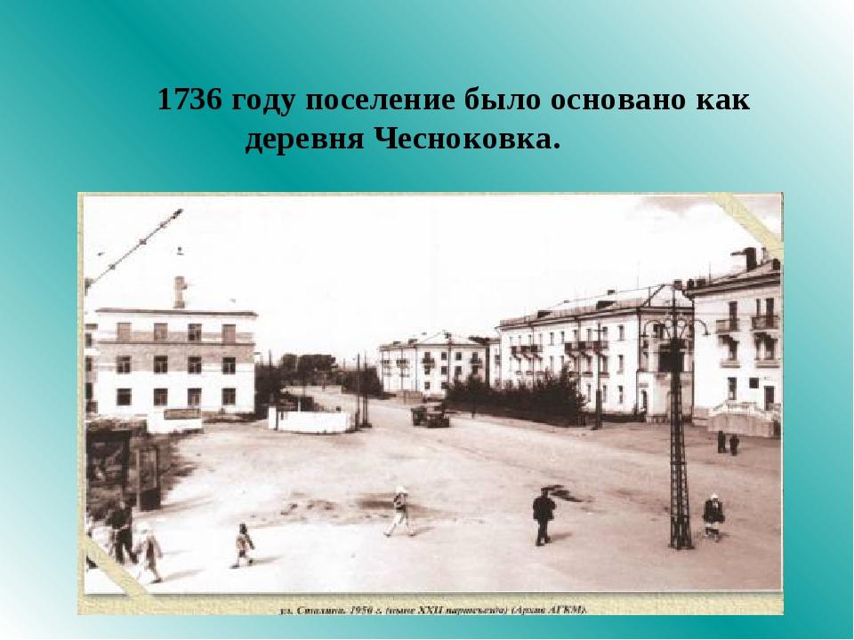 старые фото новоалтайска куннилингуса рабочем