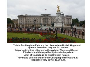 This is Buckingham Palace – the place where British kings and queens live whe