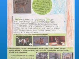 Разделы журнала